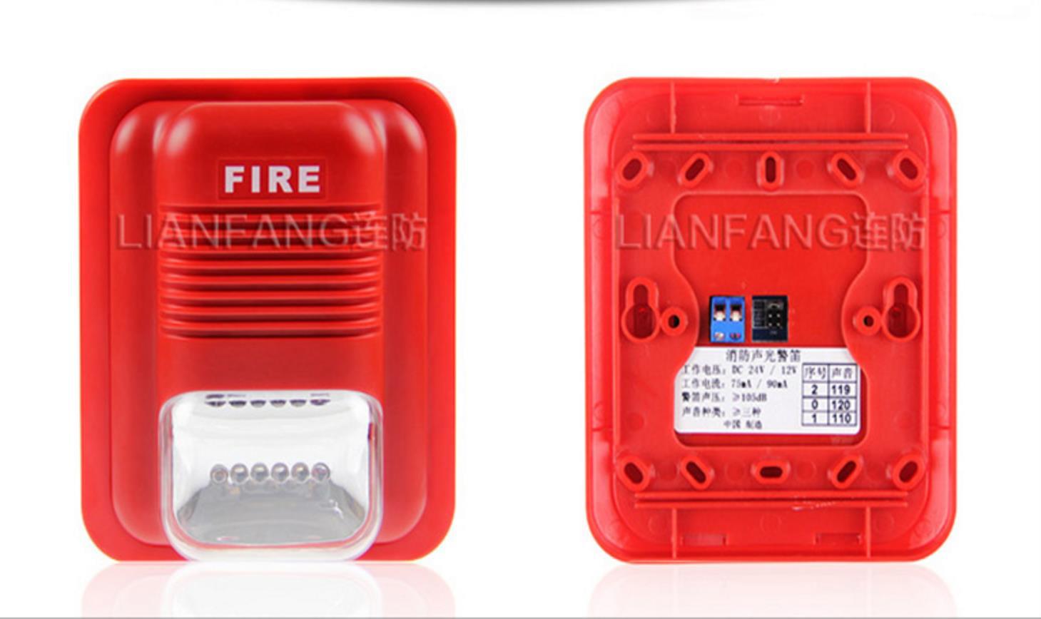 WANLIN-QD60无线远程输入输出控制模块(4G版)