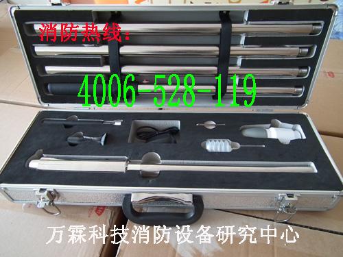 多功能烟温火灾探测器试验器(A119-YW)