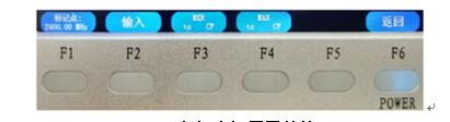 2.4 标记点设置子菜单