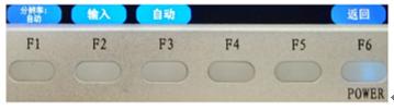 2.6 分辨率设置子界面
