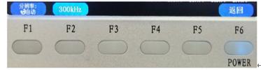 2.7 分辨率输入界面