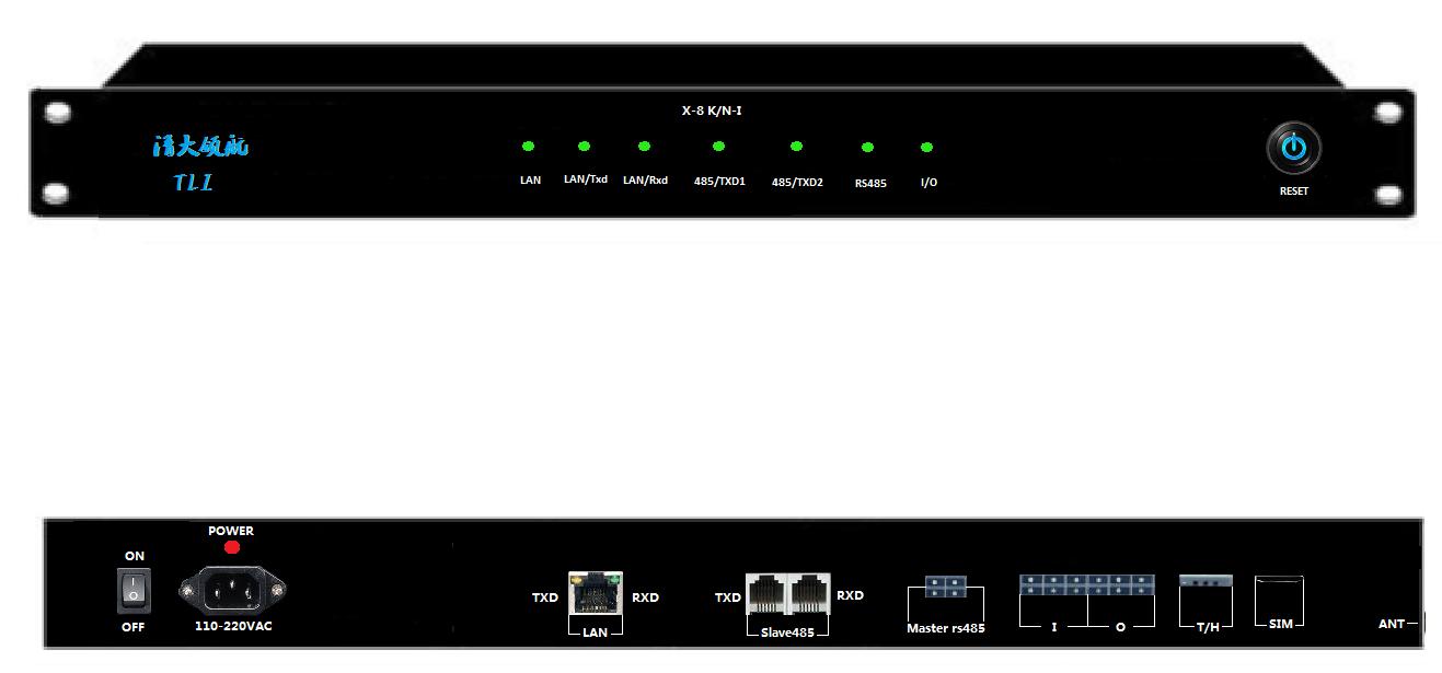 1U机柜式站点控制器