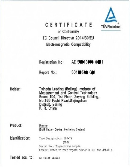 系统相关专利和著作权正在申请中
