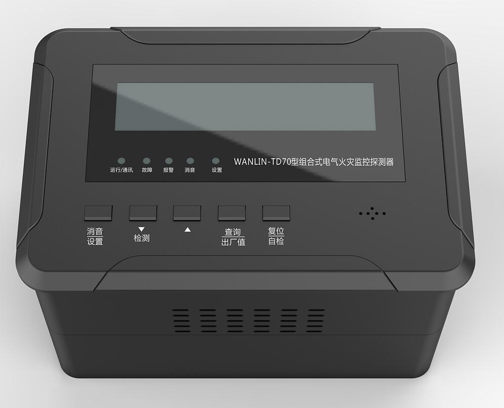 产品型号 WANLIN-TD70