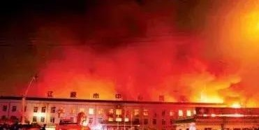 1典型火灾案例