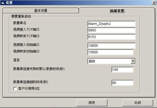TCP/IP网络传输管理模块
