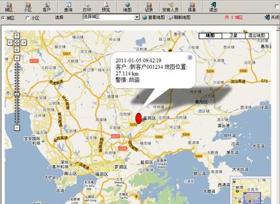 FTP地图和Baidu电子地图接入模块