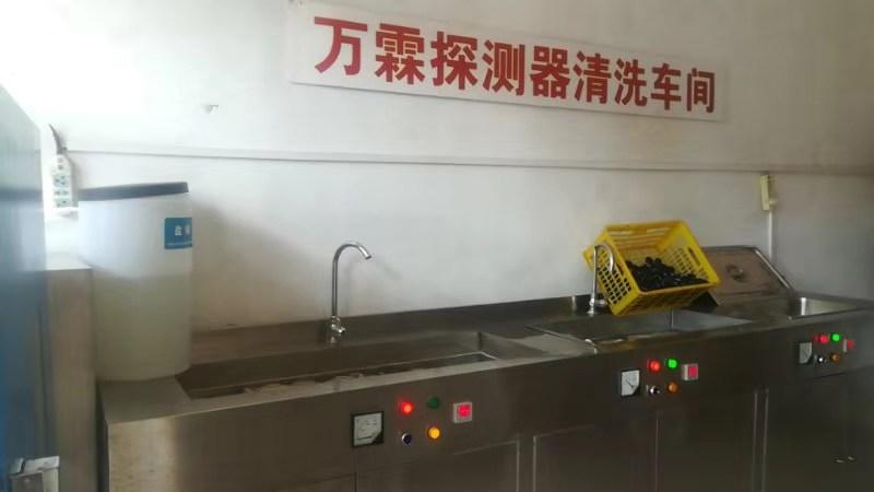 北京探测器清洗 上海烟感清洗 安徽探测器清洗 安徽烟感清洗